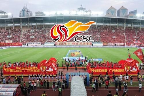Китайська Суперліга визначилася, коли розпочне свій сезон