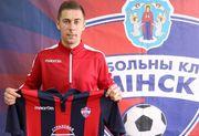 Рух з Бреста виграв у Мінська в матчі за участю чотирьох українців