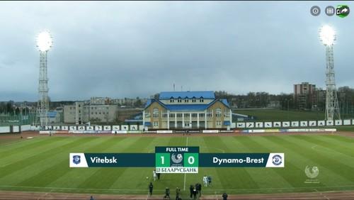 Витебск – Динамо Брест – 1:0. Привоз от Хачериди. Видео гола и обзор матча