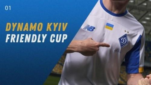 Динамо и Favbet анонсируют Dynamo Kyiv Friendly Cup