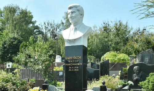 Меморіал Баннікова перенесений на 2021 рік