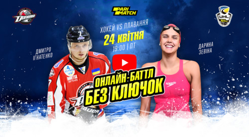 Без клюшек. Хоккеист Донбасса проведет баттл против Дарьи Зевиной