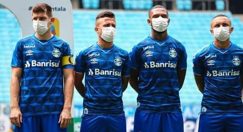 Футбол будет в масках. Бундеслига планирует беспрецедентные меры защиты
