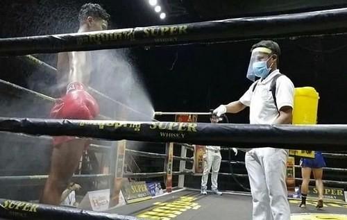 ВИДЕО. Дезинфекция, маски, перчатки — в Никарагуа прошел вечер бокса