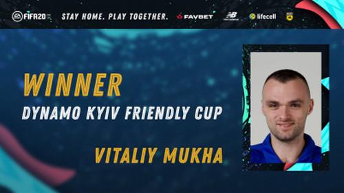 Кибератлет Муха стал победителем Dynamo Kyiv Friendly Cup