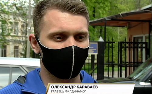 КАРАВАЕВ: «В масках тяжеловато даже дышать, а играть будет очень сложно»