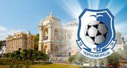 Черноморец намерен доиграть сезон до конца и ищет нового наставника