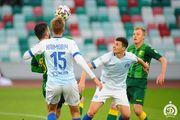 Динамо Минск – Слуцк. Смотреть онлайн. LIVE трансляция