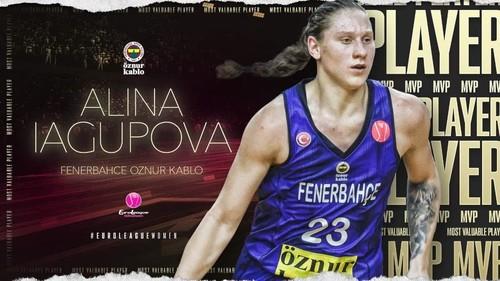 Ягупова стала MVP сезона в Евролиге