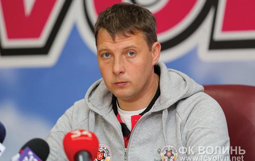 Андрей ТЛУМАК: «Волынь точно не будет пасти задних в Премьер-лиге»