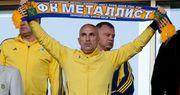 Цыганык рассказал, каким образом Ярославский хочет вернуть Металлист