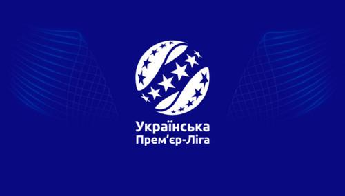 Министр спорта Украины: «Клубы УПЛ могут проводить полноценные тренировки»