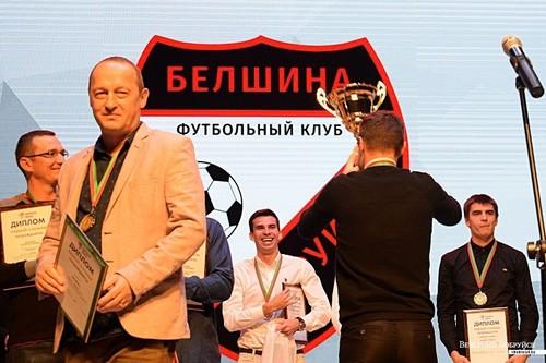 Белшина уволила главного тренера