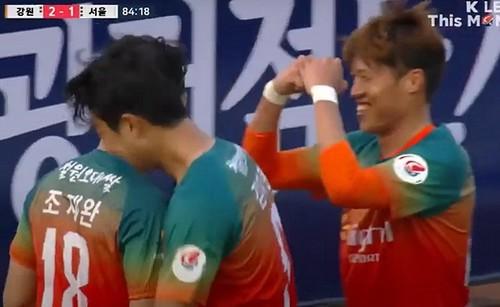 ВИДЕО. Пока европейский футбол на паузе, в Корее забивают такие суперголы