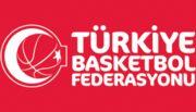 Чемпіонат Туреччини з баскетболу достроково завершений