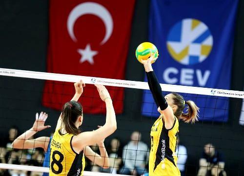 Туреччина також завершила свій національний чемпіонат
