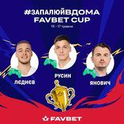 Украинские клубы сразятся в кибертурнире по FIFA 2