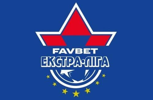 ОФИЦИАЛЬНО. Сезон в футзальной Экстра-лиге будет досрочно завершен