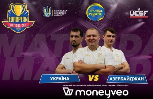 Україна впевнено обіграла Азербайджан на European Nations Cup