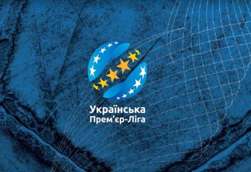 Чемпионаты Украины U-19 и U-21 не будут доиграны