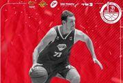 Український баскетболіст продовжить кар'єру в Ізраїлі і прийме громадянство
