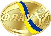 Ноу-хау. В Украине планируются соревнования по легкой атлетике онлайн
