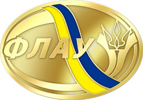 Ноу-хау. В Україні плануються змагання з легкої атлетики онлайн