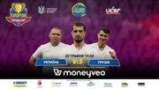 Кіберфутбол. Україна - Грузія. Дивитися онлайн. LIVE трансляція
