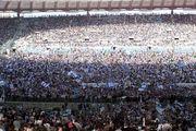 Лаціо придумав, як забезпечити присутність своїх уболівальників на стадіоні