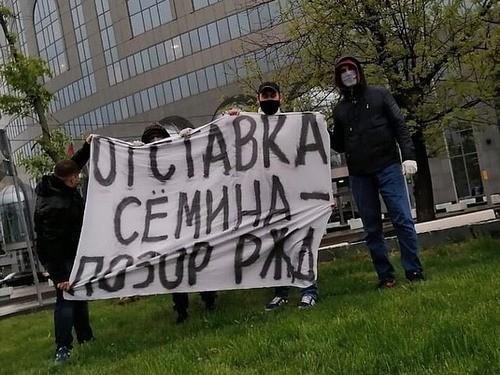 ФОТО. Фанаты Локомотива вывесили баннер в поддержку Семина у офиса РЖД