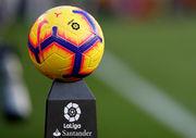 ОФІЦІЙНО. Чемпіонат Іспанії відновлять з 8 червня