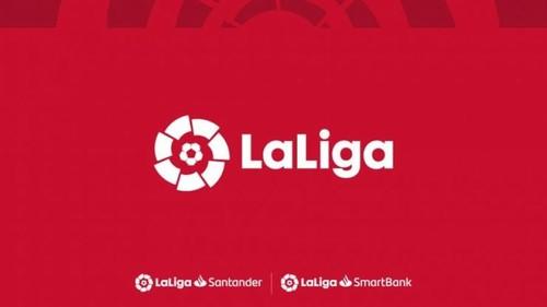 Іспанська Ла Ліга відновиться 12 червня