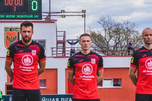 Чемпионат Беларуси. Славия сыграла вничью с Городеей
