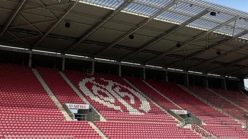 Где смотреть онлайн матч чемпионата Германии Майнц — Лейпциг