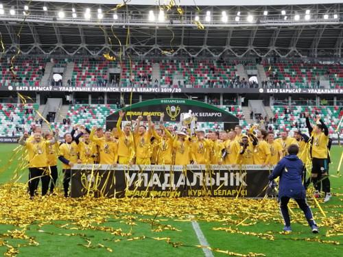 ВІДЕО. Як БАТЕ залишив Мілевського без трофея на останніх секундах матчу