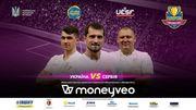 Кіберфутбол. Україна – Сербія. Дивитися онлайн. LIVE трансляція