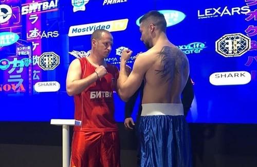 ФОТО. Взвешивание Алиева перед боксерским поединком