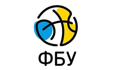 В Украине завершена баскетбольная Первая лига. Сезон 3х3 будет возобновлен