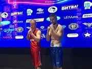 Бокс. Александр Алиев – Никита Вакулюк. Смотреть онлайн. LIVE трансляция
