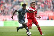 Де дивитися онлайн матч чемпіонату Німеччині Баварія – Фортуна