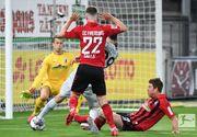 Фрайбург – Байєр – 0:1. Відео голу і огляд матчу