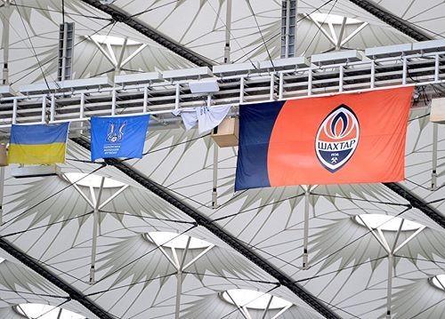 ФОТО. Шахтер разместил свой флаг над ареной НСК Олимпийский