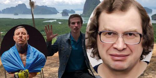 Російський блогер, побитий Можаровим, виявився сином геніального шахрая