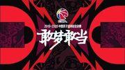 В Китае готовятся к возобновлению чемпионата в апреле