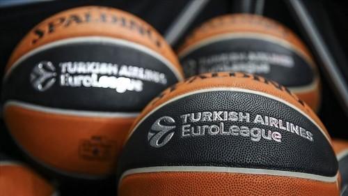 Баскетбольную Евролигу приостановили на неопределенный срок