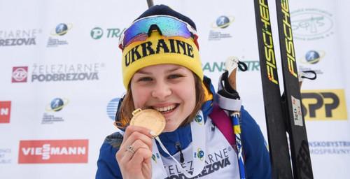 ЮЧЕ-2020 по биатлону. Украинка Бех выиграла золото в спринте
