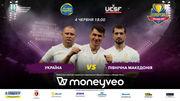 Кіберфутбол. Україна – Північна Македония. Дивитися онлайн. LIVE трансляція