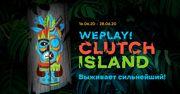 Стартує WePlay! Clutch Island з CS:GO з призовим фондом 50 тисяч доларів