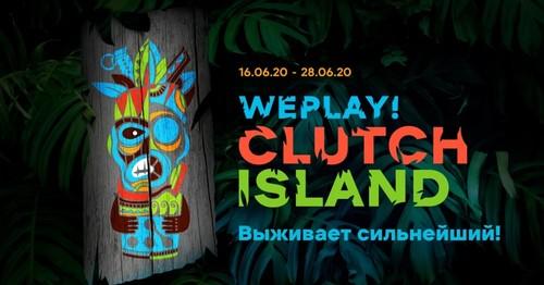 Стартует WePlay! Clutch Island по CS:GO с призовым фондом 50 тысяч долларов