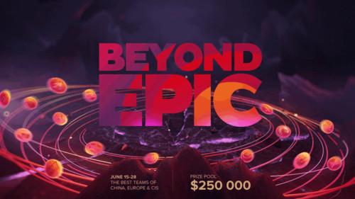 NAVI сыграют на турнире Beyond Epic по Dota 2 с призовым фондом $200 тыс.